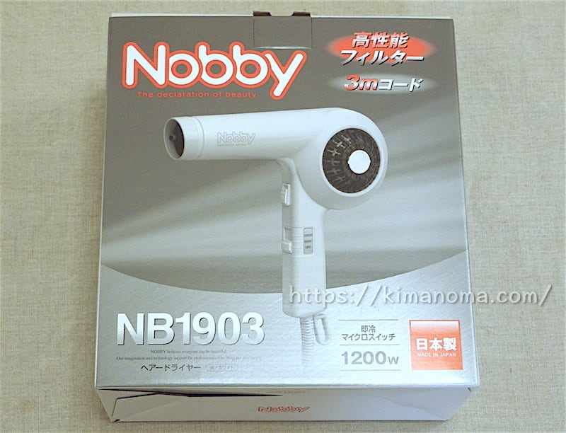 nb1903 ヘアドライヤー