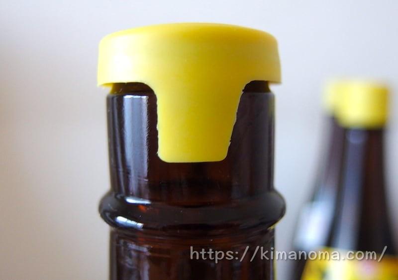 圧搾一番搾り菜種油 フタ
