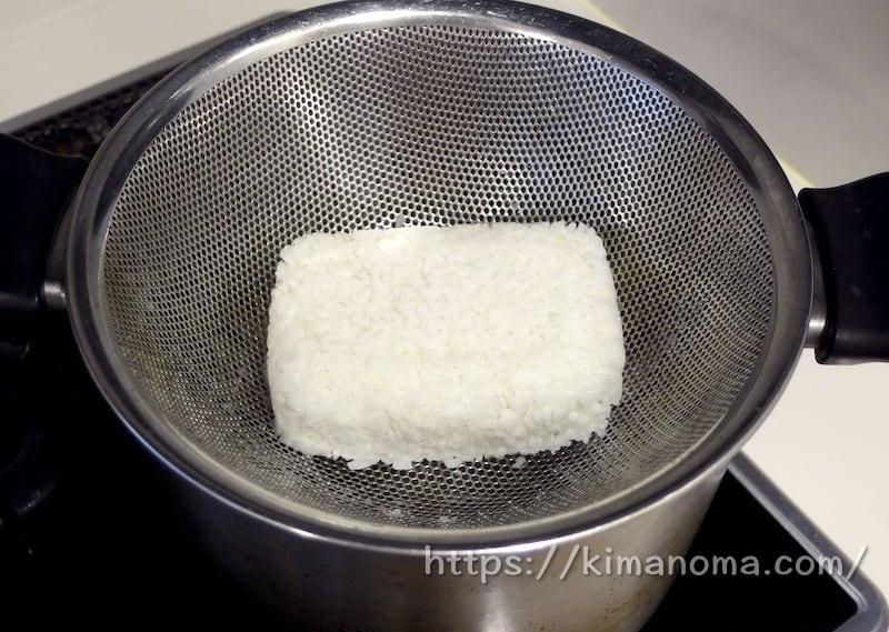 ご飯を解凍