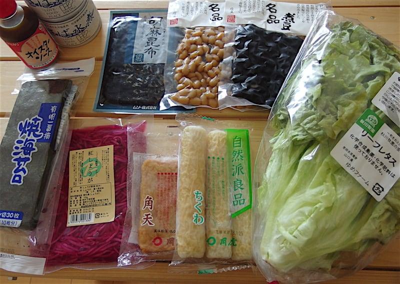 秋川牧園 商品(常温・冷蔵)