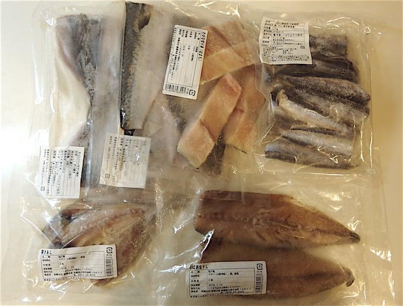 秋川牧園 商品(冷凍)