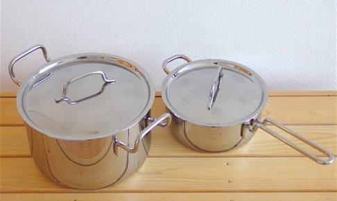 ジオ・プロダクト ポトフ鍋と両手鍋