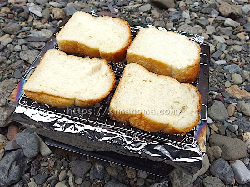 炭火で焼いたパン