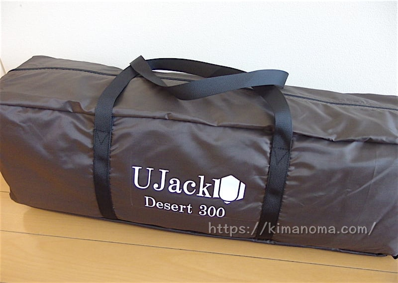 UJack ワンポールテント DESERT300