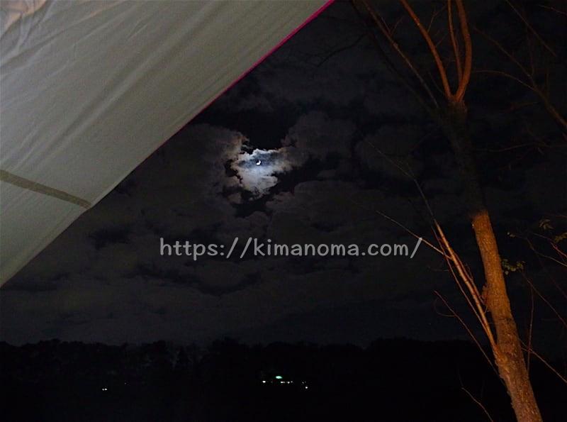 サイトから見える月