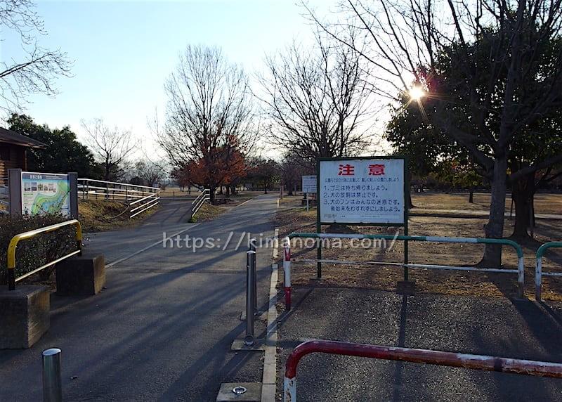 彩湖・道満グリーンパーク入り口