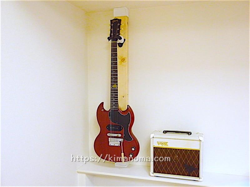 壁にかけたギター